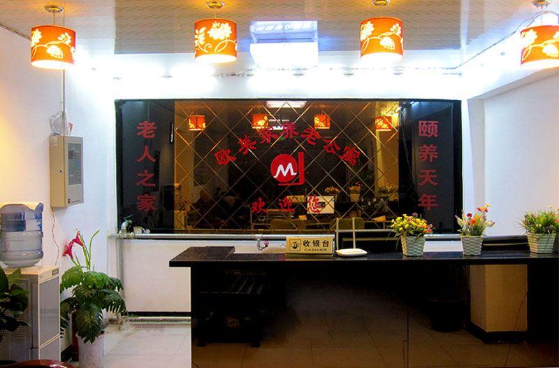 乐虎国际电子游戏欧美家养老公寓迎宾大厅.jpg