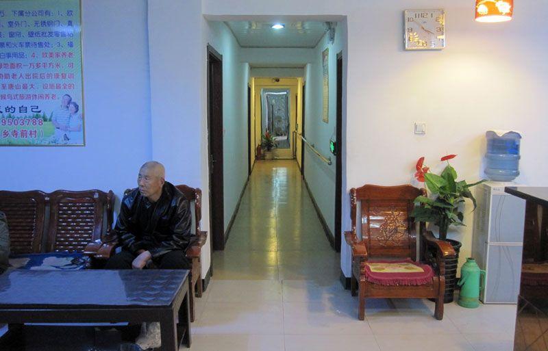 乐虎国际电子游戏欧美家养老公寓楼道环境2.jpg