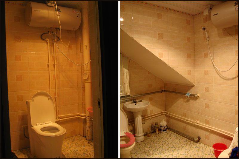 乐虎国际电子游戏欧美家养老公寓-洗手间环境实拍2.jpg