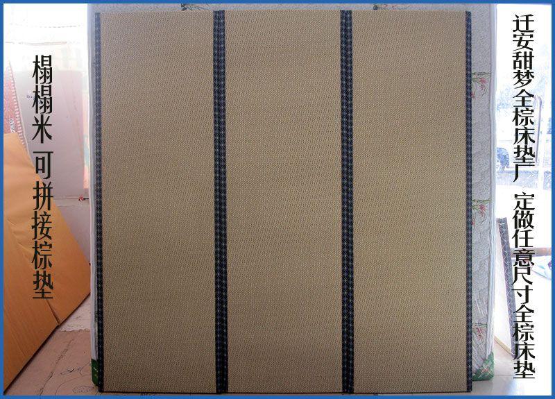 乐虎国际电子游戏甜梦全棕床垫厂-制作好的全棕床垫实拍8.jpg