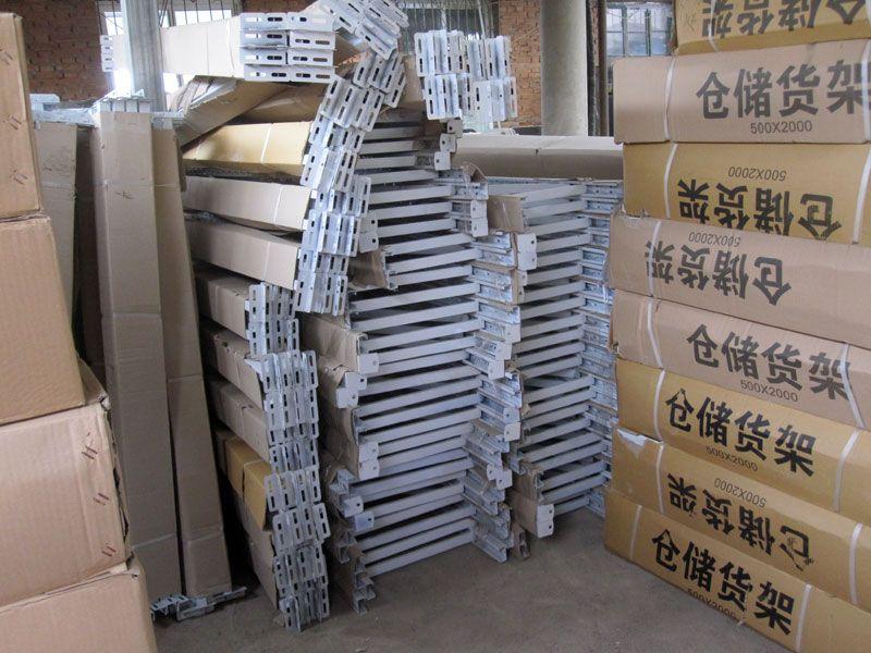 乐虎国际电子游戏万民旧货收售市场-新的仓储货架.jpg