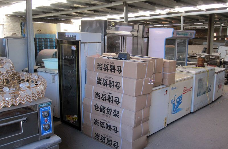乐虎国际电子游戏万民旧货收售市场-货架冰柜.jpg