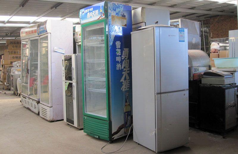 乐虎国际电子游戏万民旧货收售市场-冰箱保鲜柜.jpg