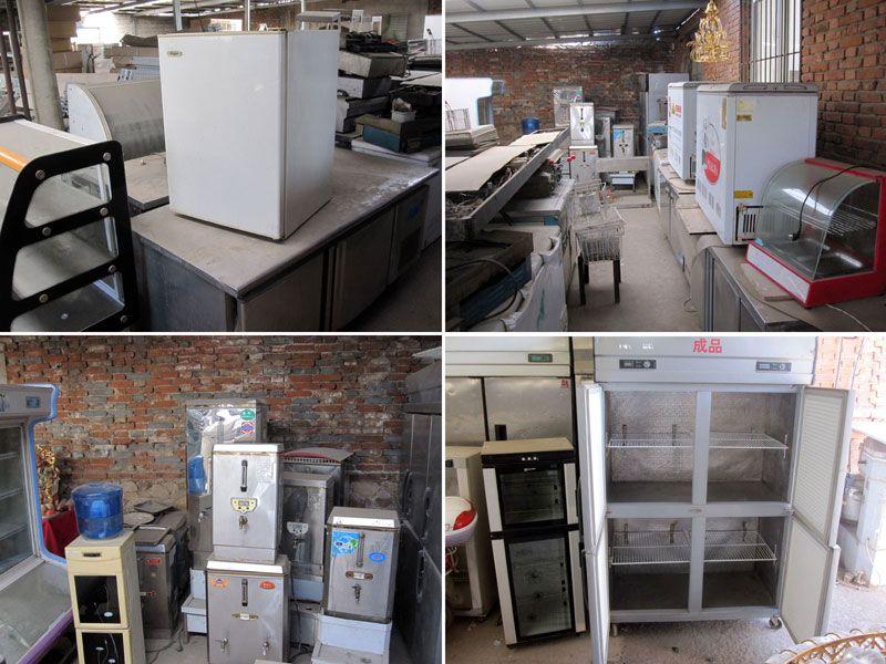 乐虎国际电子游戏万民旧货收售市场-小冰柜冰柜开水器冷柜.jpg