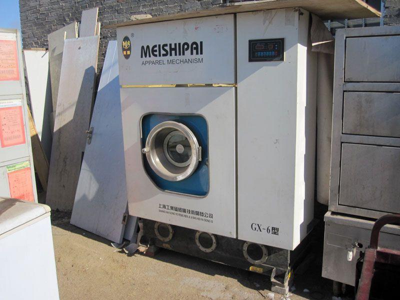 乐虎国际电子游戏万民旧货收售市场-全自动干洗机.jpg