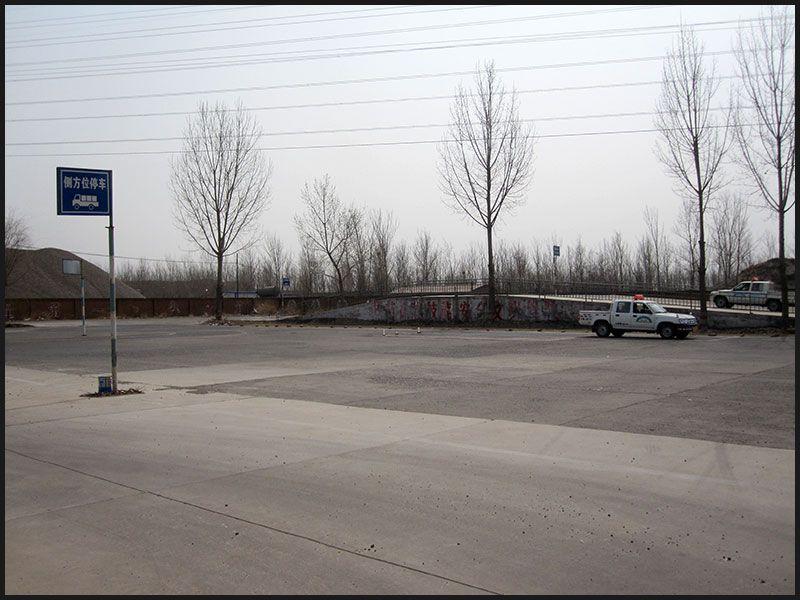雷竞技app下载苹果钢城驾校侧方位停车训练场.jpg