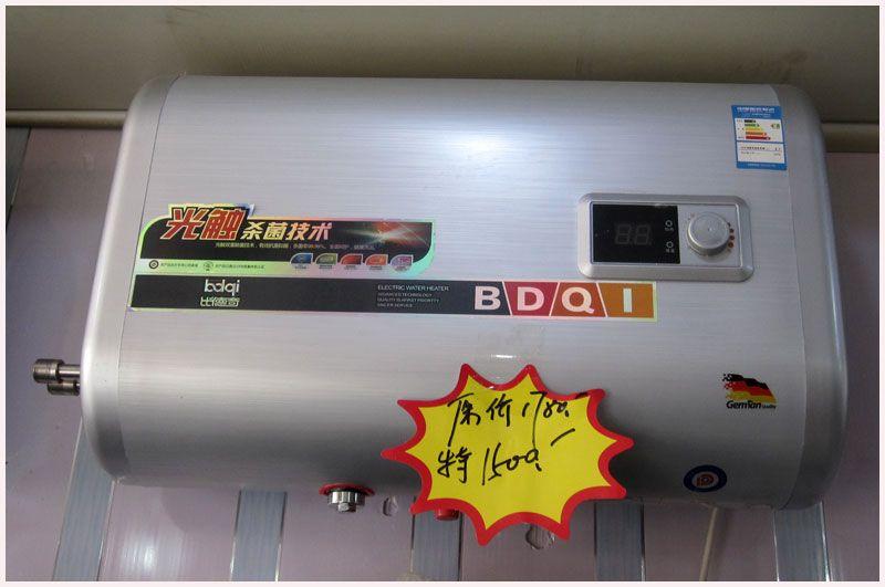乐虎国际电子游戏长虹炊具电器城-比德奇电暖两用热水器实拍1.jpg