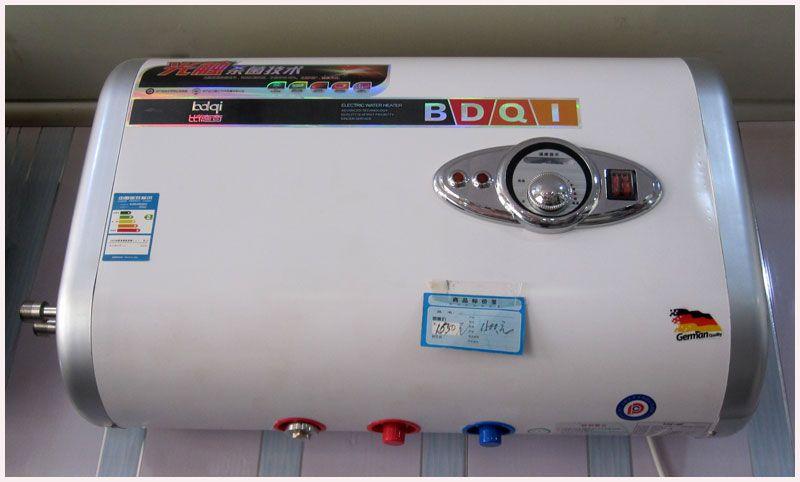 乐虎国际电子游戏长虹炊具电器城-比德奇电暖两用热水器实拍2.jpg