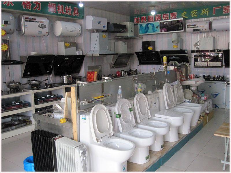 乐虎国际电子游戏长虹炊具电器城店内整体实拍1.jpg