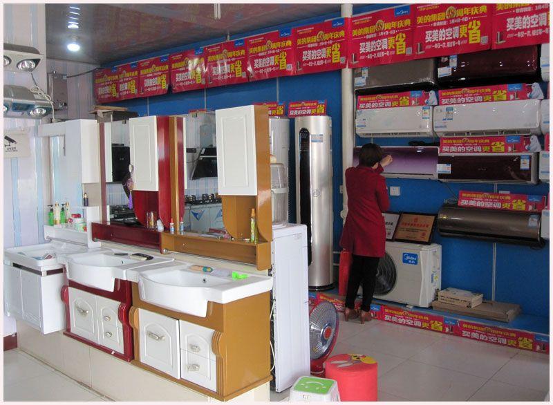 乐虎国际电子游戏长虹炊具电器城店内整体实拍2.jpg