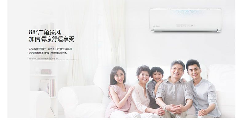 美的壁挂式空调介绍_11.jpg