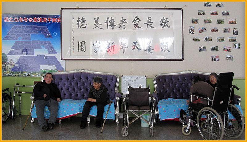 雷竞技app下载苹果鹤之元老年公寓-老人们在一楼大厅休息实拍.jpg