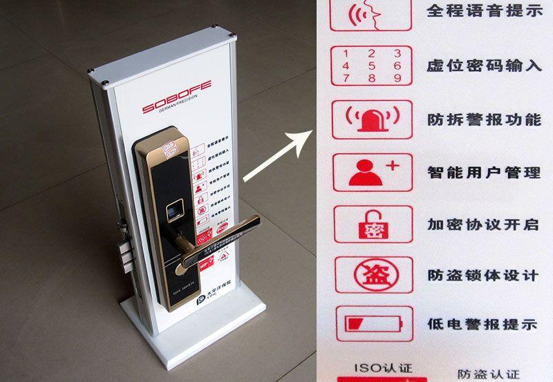 乐虎国际电子游戏浩溢门窗商店-指纹密码锁实拍.jpg