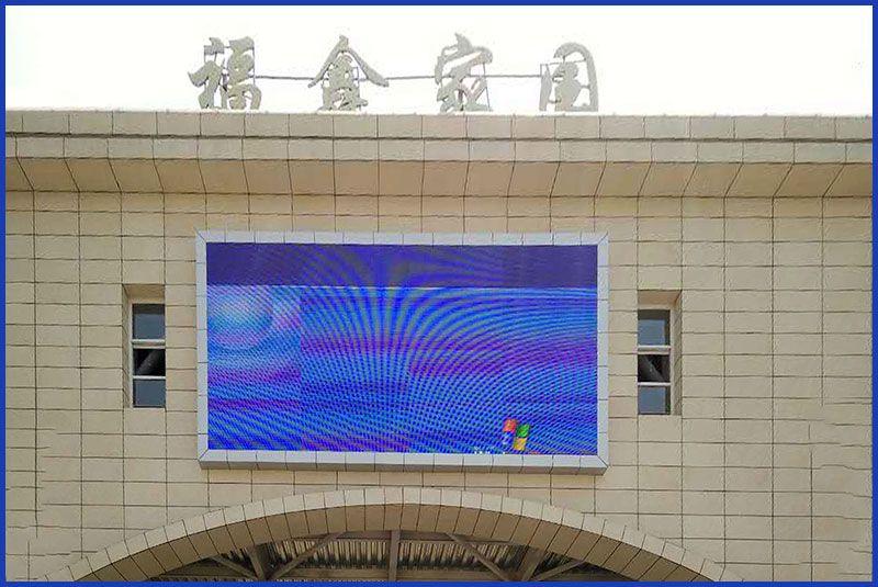 乐虎国际电子游戏银海科技-工程案例实拍1.jpg