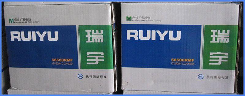 雷竞技app下载苹果风帆瑞宇蓄电池专卖-瑞宇蓄电池特写7.jpg