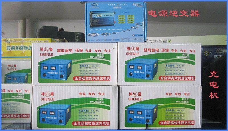雷竞技app下载苹果风帆瑞宇蓄电池专卖-充电机-电源逆变器.jpg