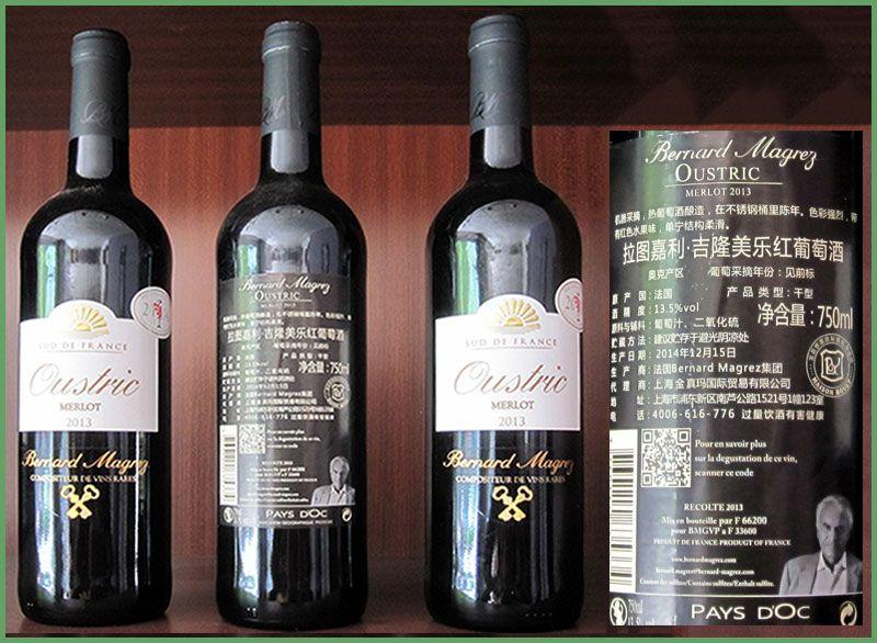 法国拉图嘉利基隆美乐红葡萄酒.jpg