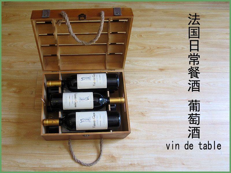 法国日常餐酒-葡萄酒.jpg