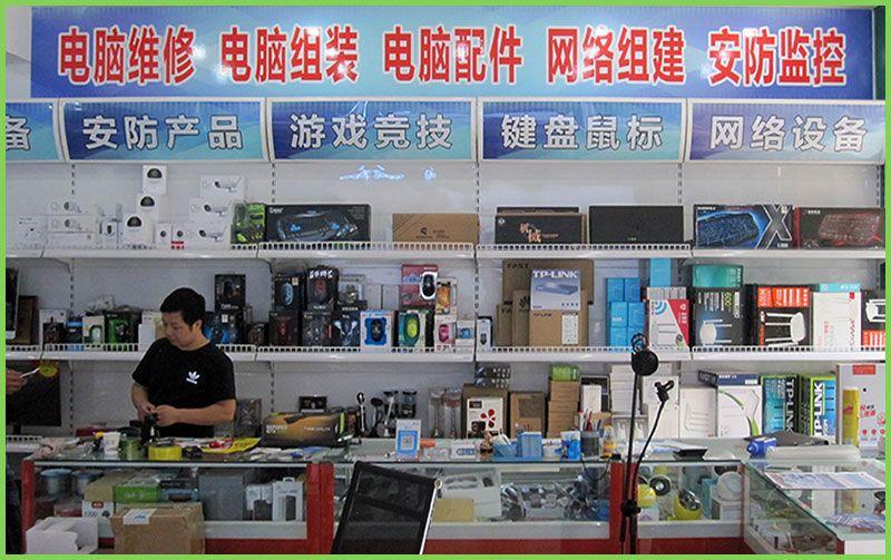 乐虎国际电子游戏聚天电脑-店内实拍1.jpg