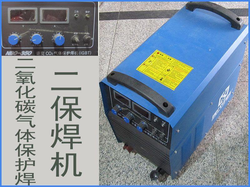 二氧化碳气体保护焊-NBC-350.jpg