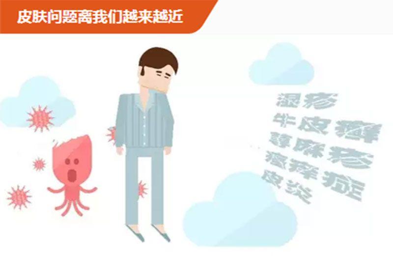 雷竞技app下载苹果姜老太修肤堂-6.jpg