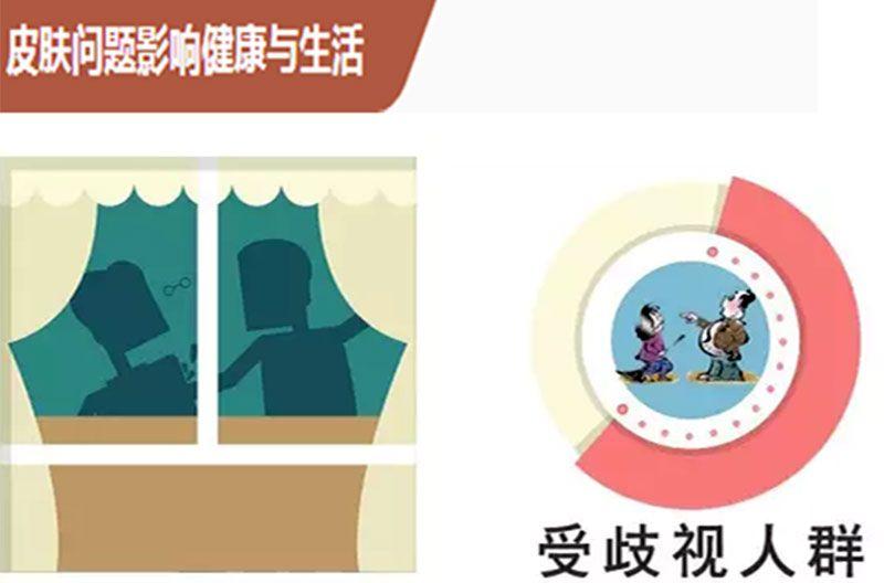 雷竞技app下载苹果姜老太修肤堂-9.jpg