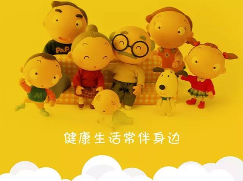 雷竞技app下载苹果姜老太修肤堂-11.jpg