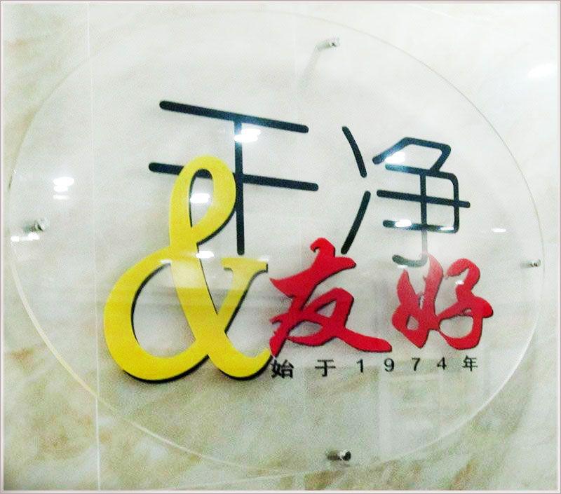 雷竞技app下载苹果速8酒店-16.jpg