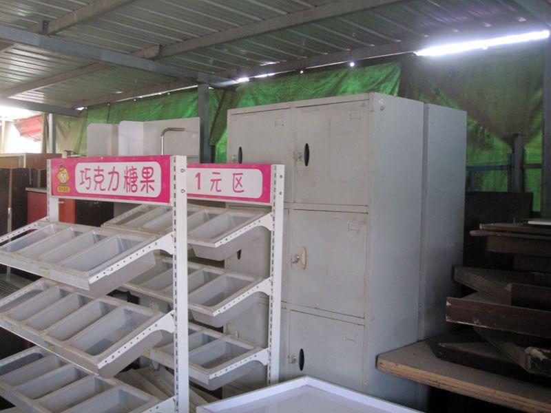 乐虎国际电子游戏万民旧货收售市场-铁皮柜.jpg