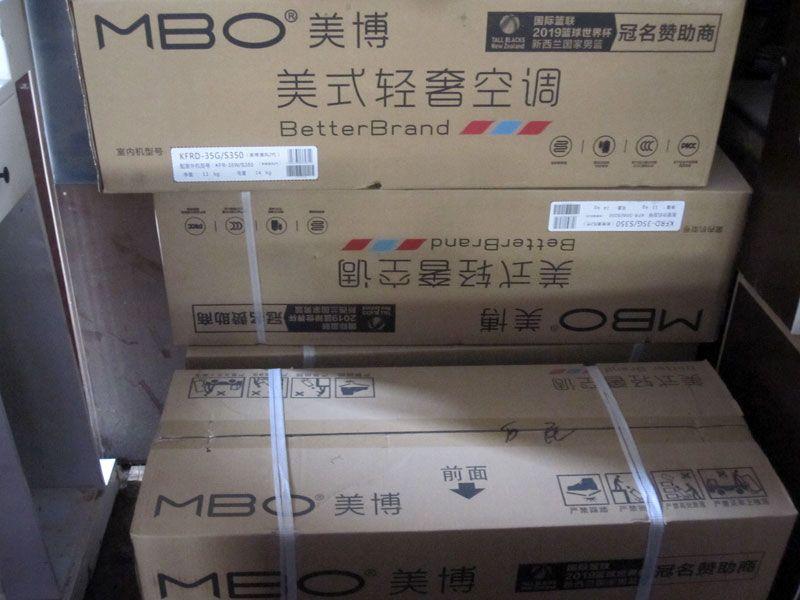 乐虎国际电子游戏万民旧货收售市场-2018更新12.jpg