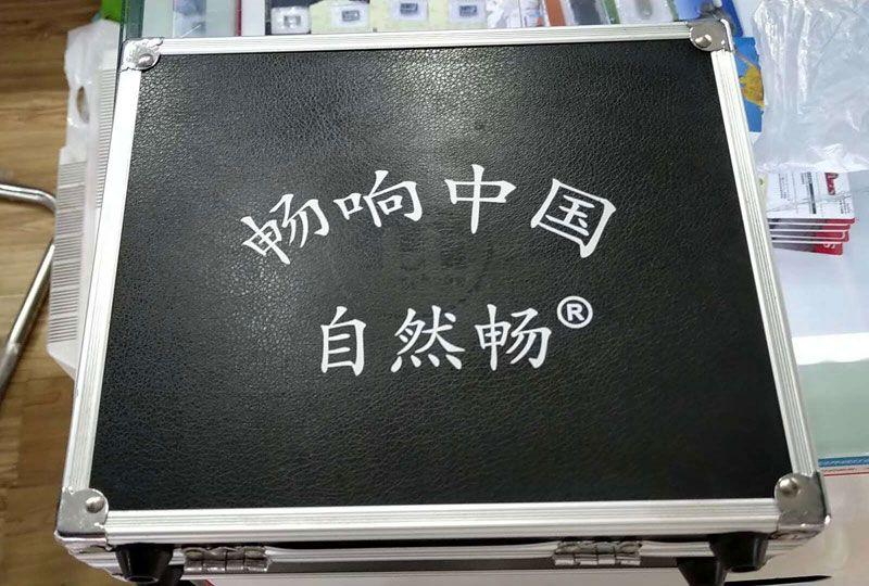 唱响中国直播声卡套装-1.jpg
