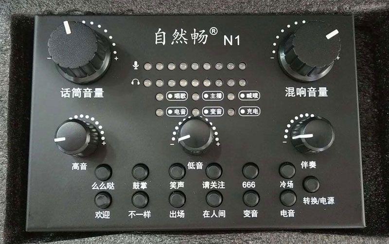 唱响中国直播声卡套装-3.jpg