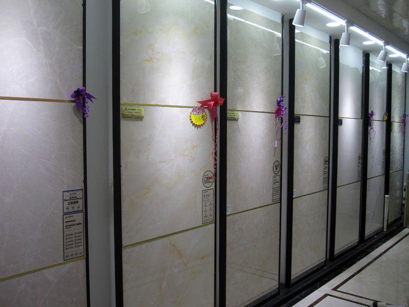 广东威尔斯陶瓷-1-乐虎国际电子游戏专卖店.jpg