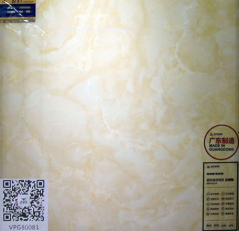 广东佛山威尔斯陶瓷VPG80081.jpg
