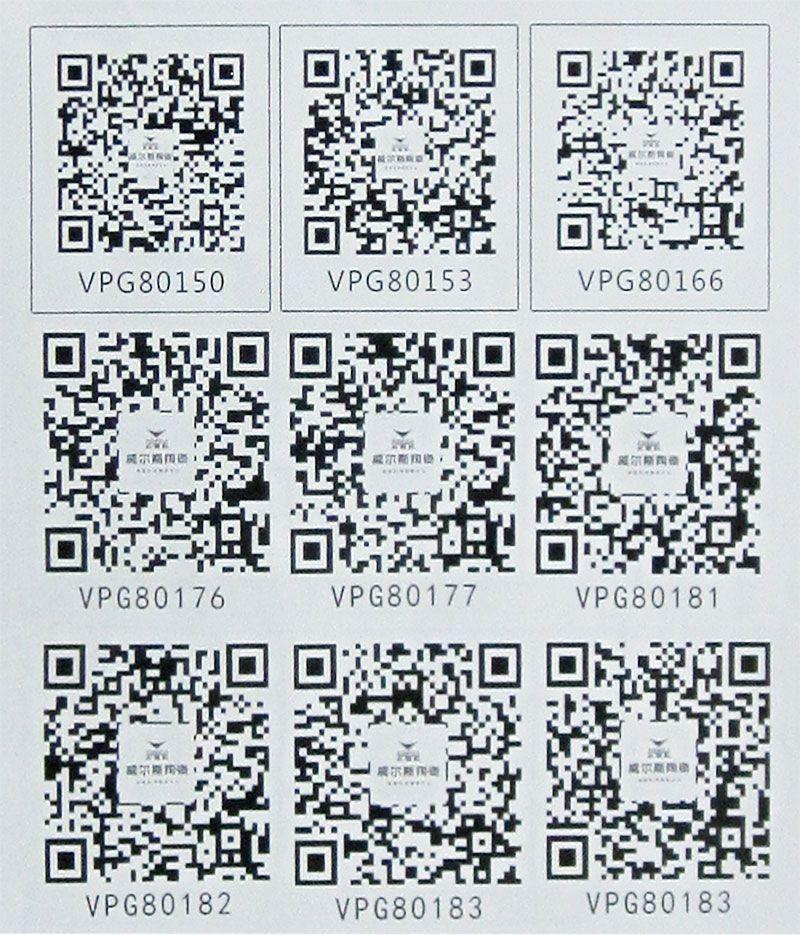 广东佛山威尔斯陶瓷装修效果二维码-1.jpg