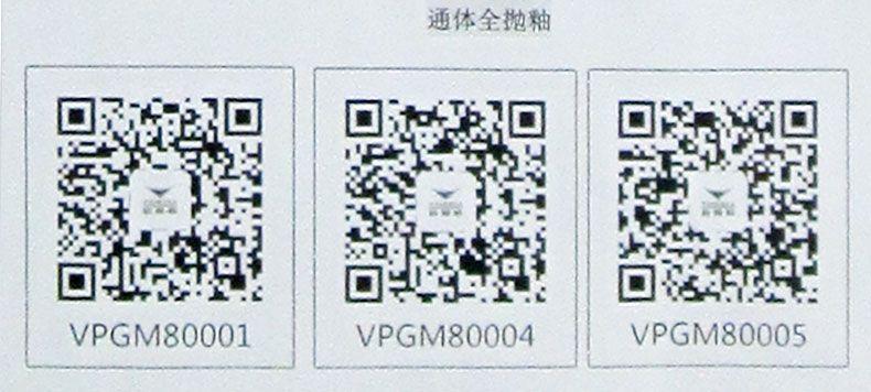 广东佛山威尔斯陶瓷装修效果二维码-2.jpg