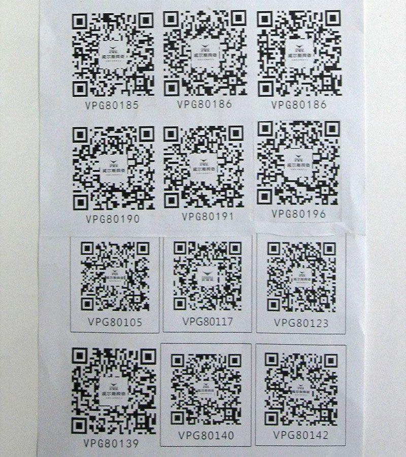 广东佛山威尔斯陶瓷装修效果二维码-6.jpg