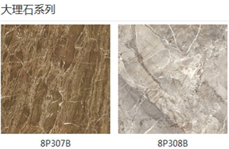 蓝鲸陶瓷-大理石系列.jpg