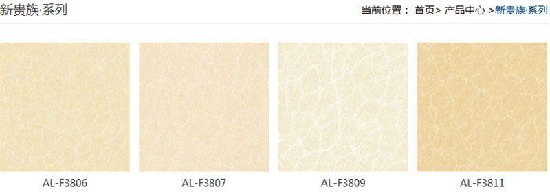 蓝鲸陶瓷-新贵族系列.jpg