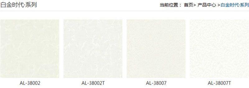 蓝鲸陶瓷-白金时代.jpg