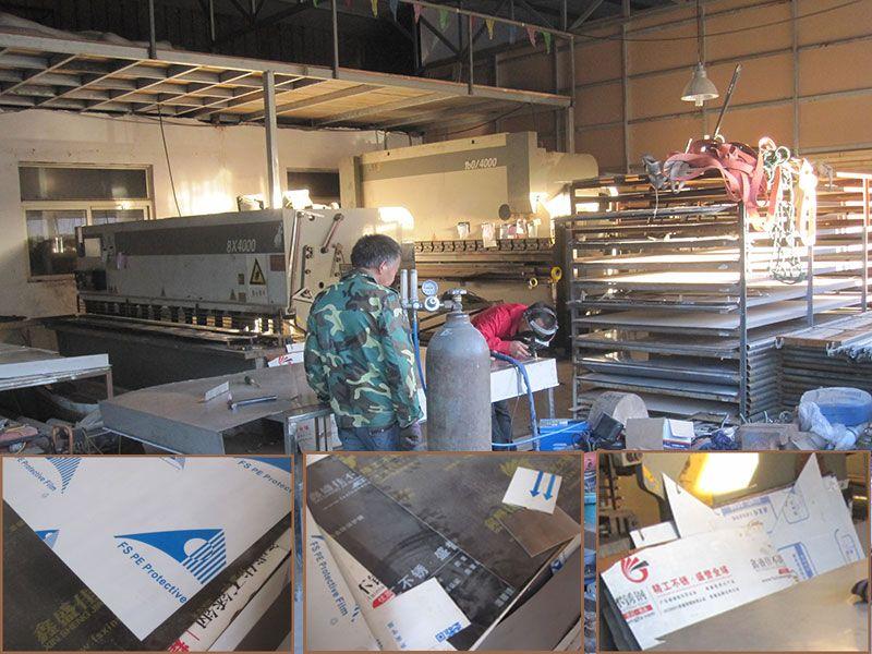 不锈钢装饰板材及剪板折板机.jpg
