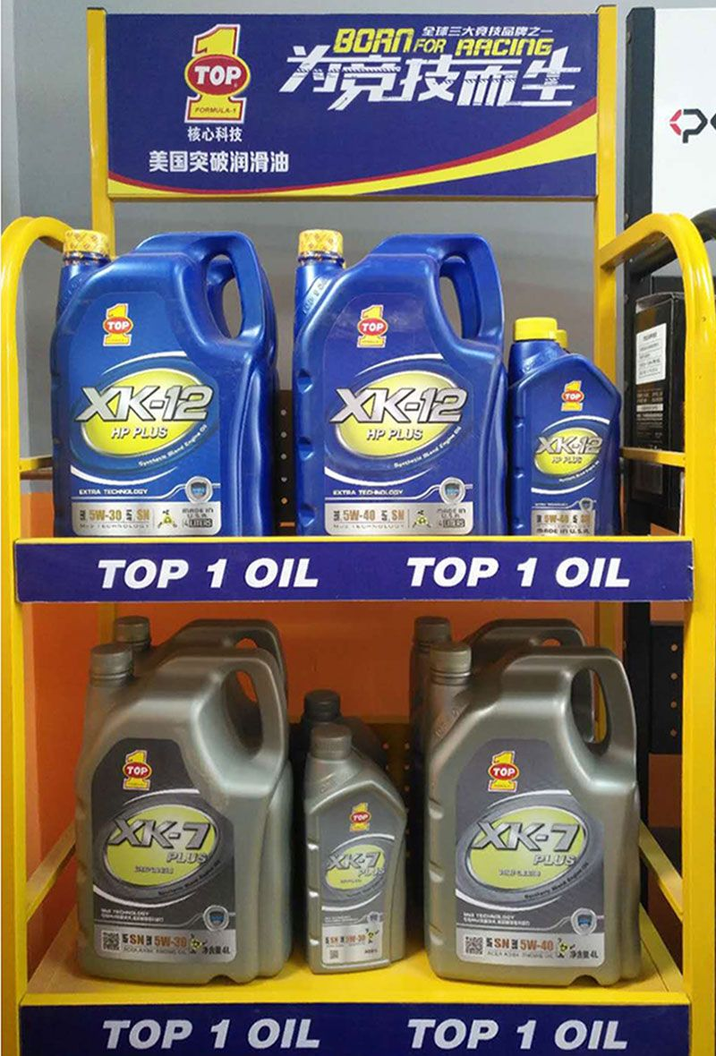 美国突破润滑油-1.jpg