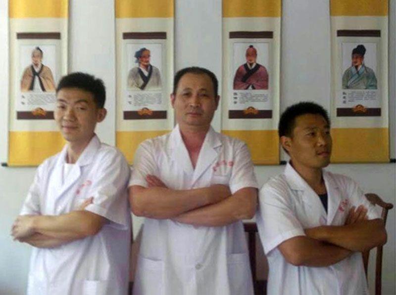 中医理疗团队.jpg