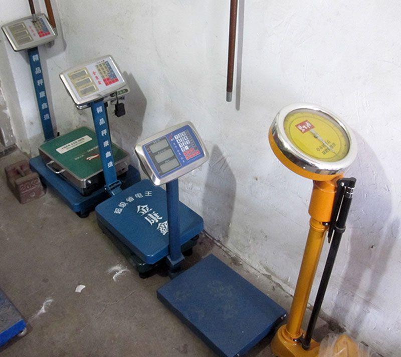 计量器具-电子秤-1.jpg