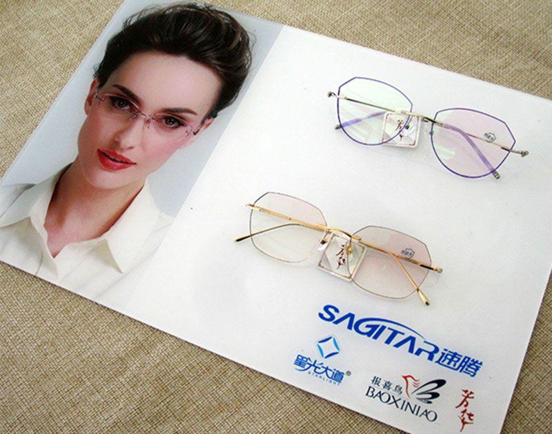 雷竞技app下载苹果益视堂眼镜-青少年视力矫正中心-21.jpg