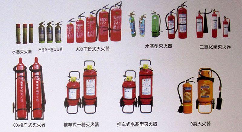 消防设施大全_2_01.jpg