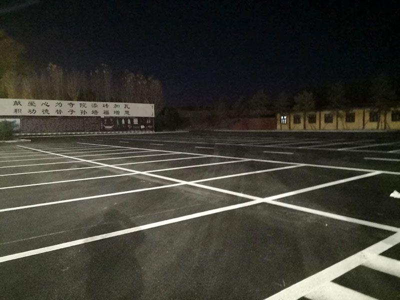停车场标线工程.jpg