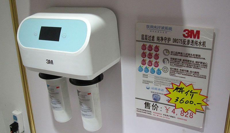 3M净水机-一款特价产品.jpg