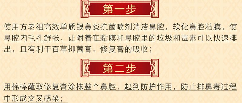 方老祖三联养护组合-4.jpg