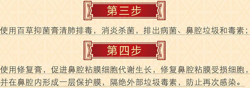 方老祖三联养护组合-5.jpg